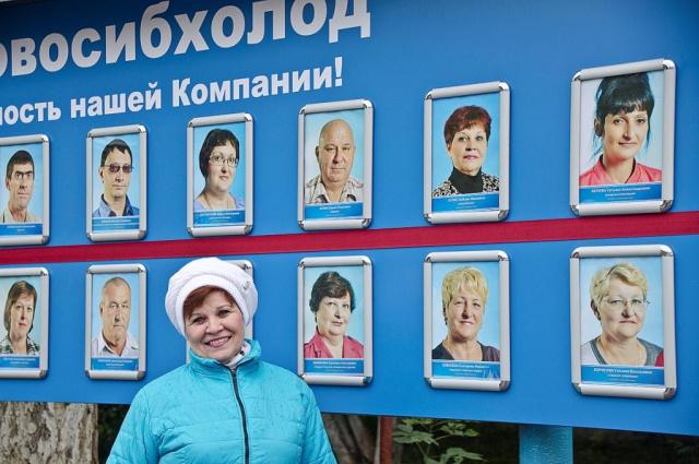 работа в новосибирске ветеринарный врач вакансии