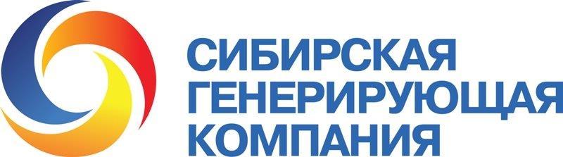 сибирская генерирующая компания контакты