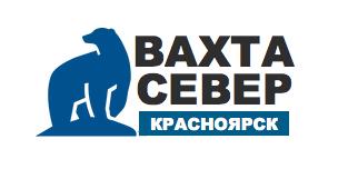 """КА """"ВАХТА-СЕВЕР КРАСНОЯРСК"""""""