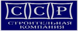 Сибстройремонт омск телефон бухгалтерии когда открывать расчетный счет после регистрации ооо