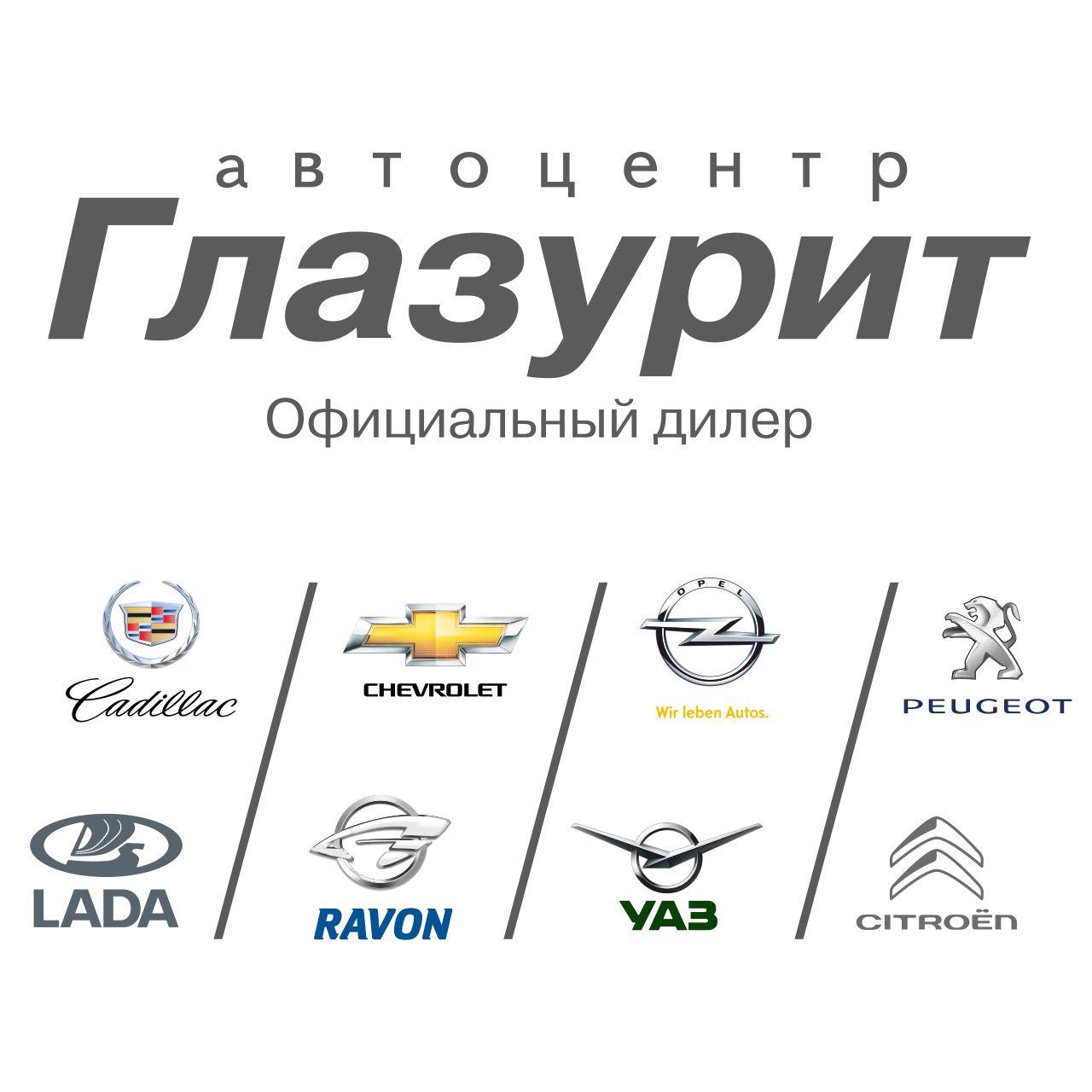 Страховой агент в автосалон вакансии москва часовые ломбарды москвы первый