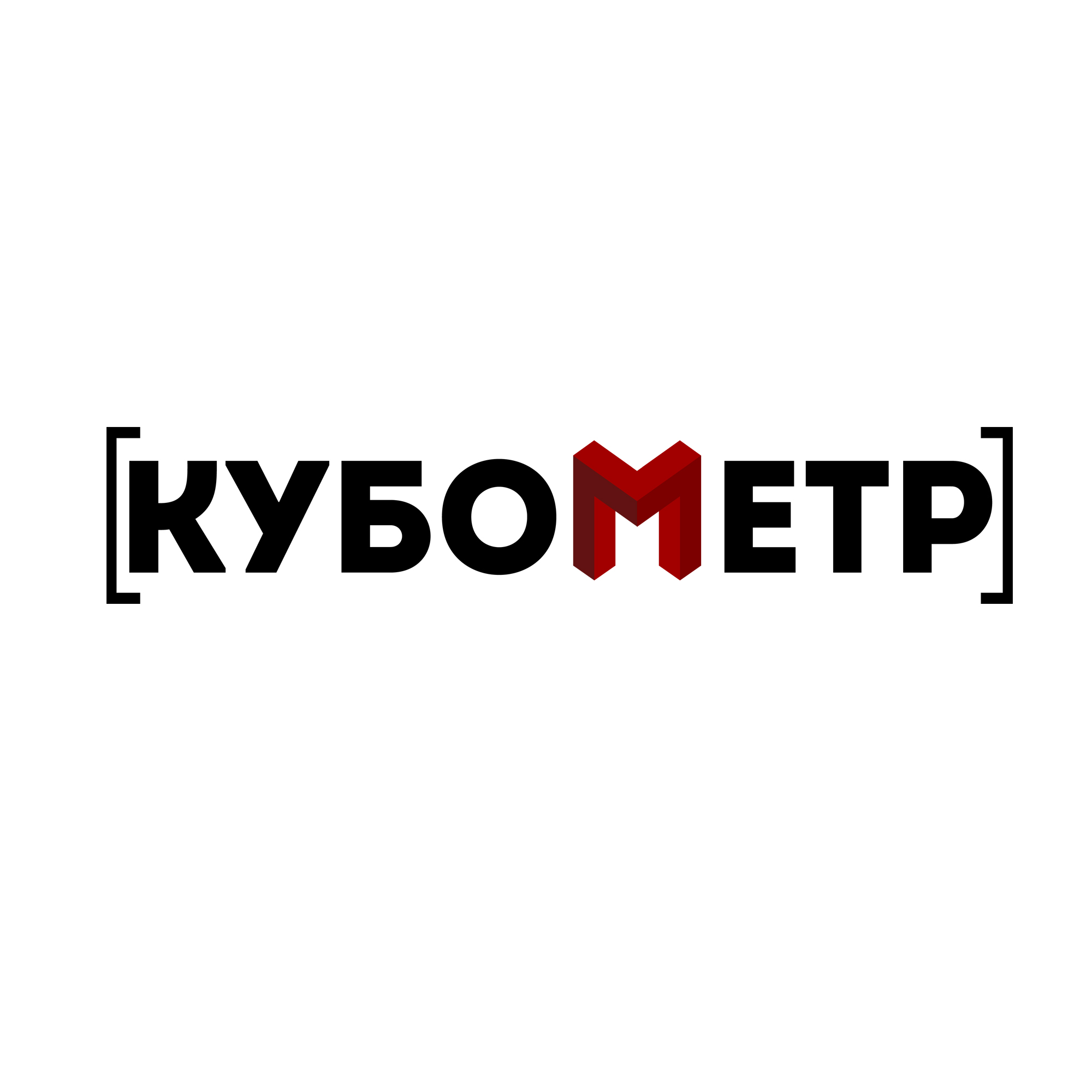 Работа в иркутске свежие вакансии, новое порно случайно кончил