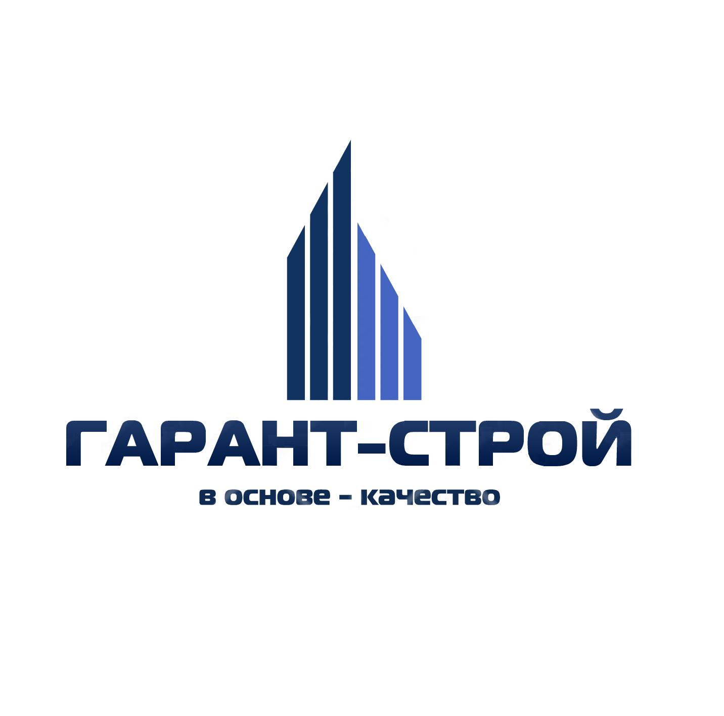 Гарант строительная компания официальный сайт управляющая компания старгород омск официальный сайт