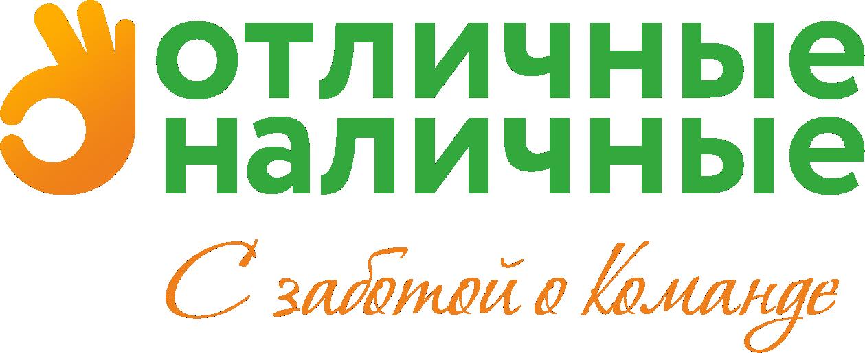 займы на дом новосибирск даем кредит всем без проверок
