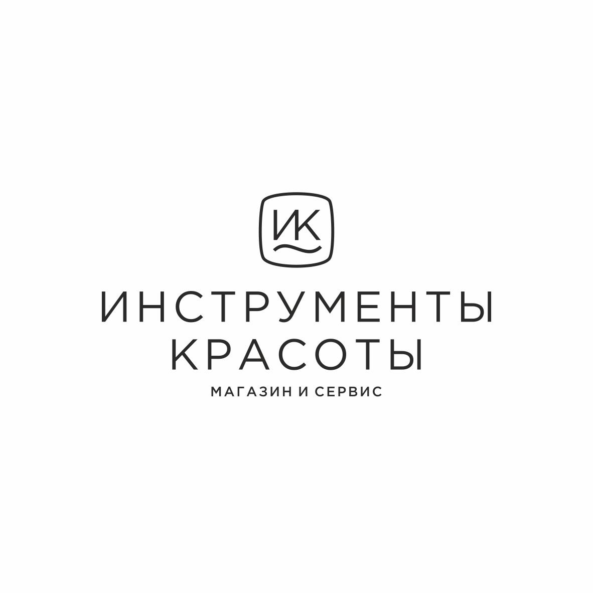 Инструменты Красоты Новосибирск Интернет Магазин