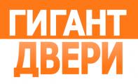 ГИГАНТ-ДВЕРИ интернет-гипермаркет
