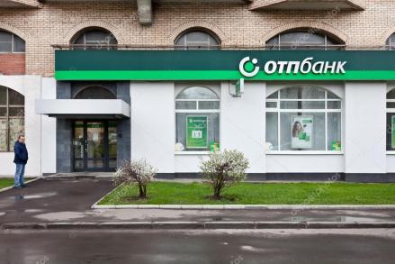 Наши современные и уютные клиентские офисы