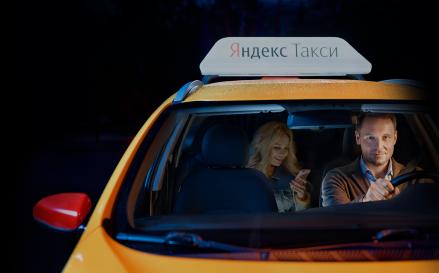 Аренда авто такси екатеринбург без залога